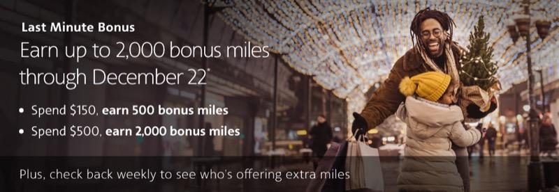 airline portal holiday bonuses